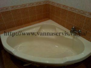 vannaservis1