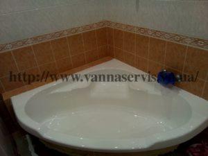 vannaservis2