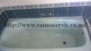 vannaservis8